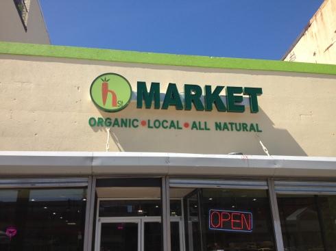 The New H Street Market