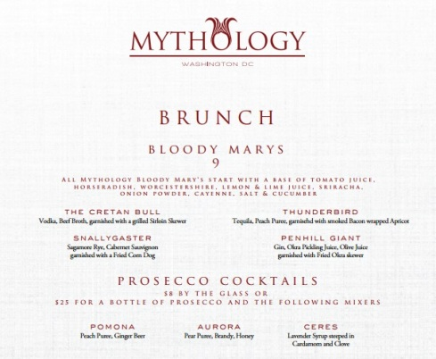 mythologybrunch3